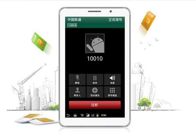 Sanei G903 tablet