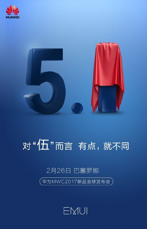 Huawei EMUI 5.1