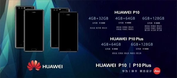 Huawei P10 and P10 Plus press render