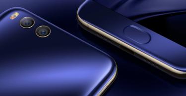 Xiaomi Mi 6 camera design