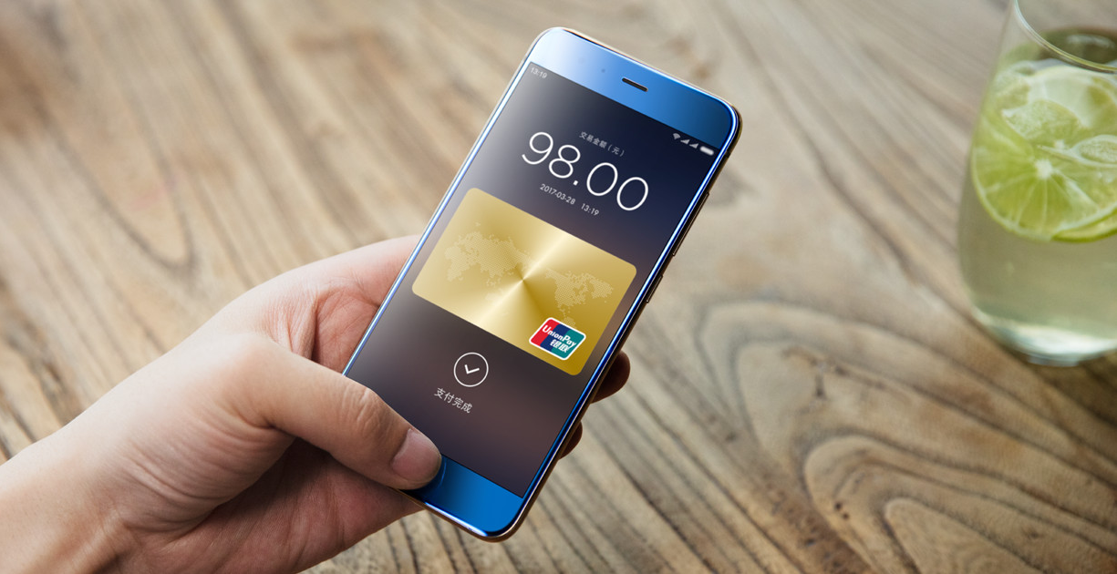 Secure payments on Xiaomi Mi 6 phone